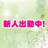長岡リラクゼーション Aroma Hinata(アロマ ヒナタ)の7月14日お店速報「新人さん出勤中です∩^ω^∩お見逃しなく♪♪」