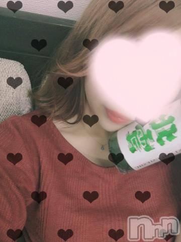 新潟デリヘル#フォローミー(フォローミー) ありす☆2年生☆(20)の8月29日写メブログ「お酒~もらったウレピイ」