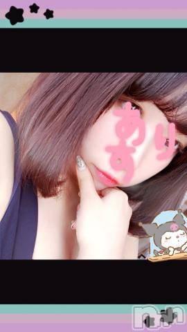 新潟デリヘルMIU MIU(ミウミウ) 有栖・アリス(19)の6月6日写メブログ「ちんちん大盛りつゆだくで、」