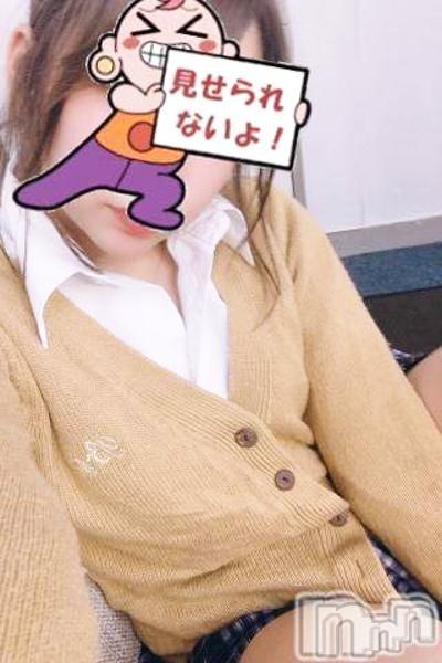 ありす☆2年生☆(20)のプロフィール写真3枚目。身長153cm、スリーサイズB89(C).W59.H88。新潟デリヘル#フォローミー(フォローミー)在籍。