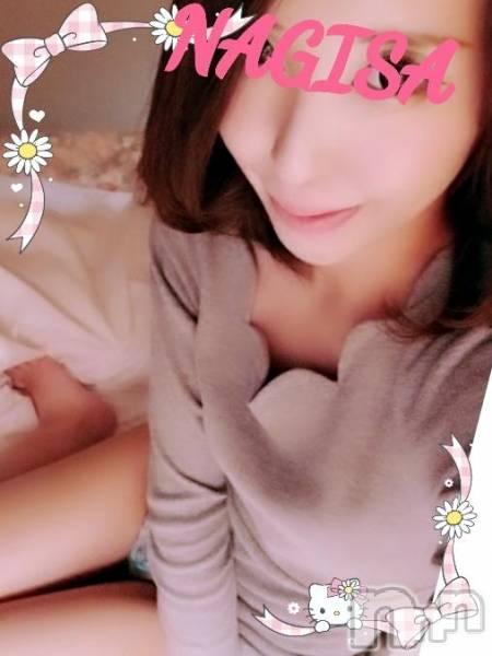 長岡デリヘルROOKIE(ルーキー) 新人☆なぎさ(22)の3月21日写メブログ「90分ありがとう♡」