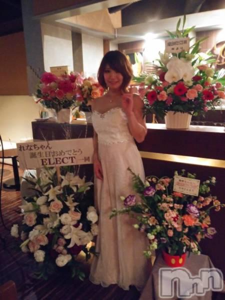 殿町キャバクラELECT(エレクト) 麗那の1月15日写メブログ「お花♡ありがとうございます!」
