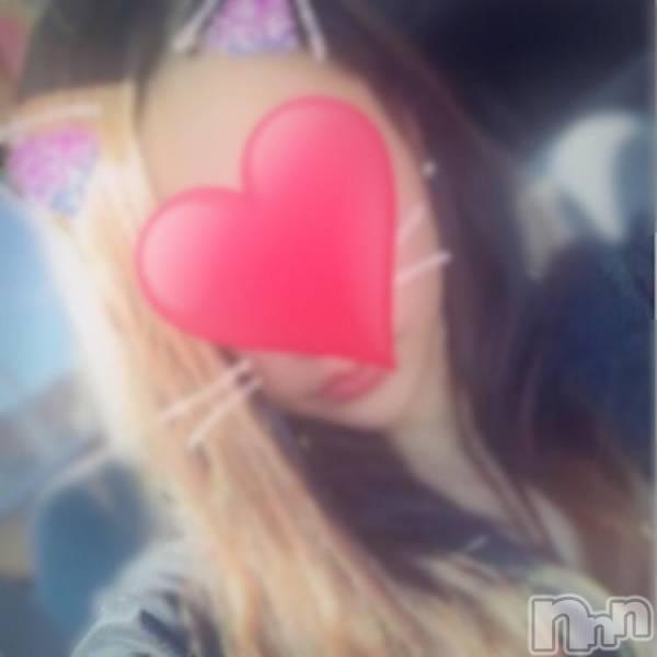三条デリヘルシュガーアンドブルーム ★新人★らん★(18)の4月7日写メブログ「♡にゃんにゃん♡」