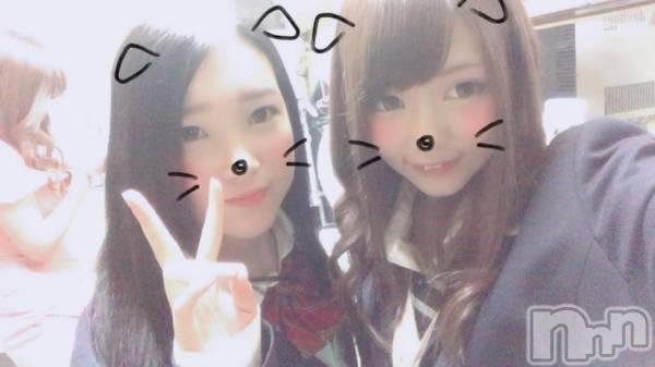 新発田キャバクラporta(ポルタ) りおなの4月3日写メブログ「泣きそう。」