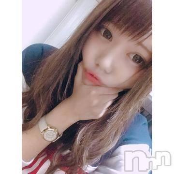 新発田キャバクラporta(ポルタ) りおなの4月7日写メブログ「スカスカ」