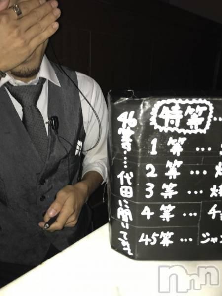 新発田キャバクラporta(ポルタ) 桜咲 静華の7月20日写メブログ「ラストday!」