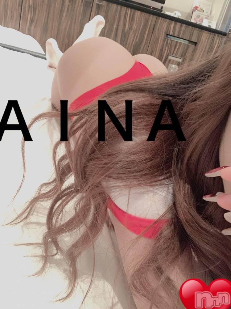 新潟デリヘルMinx(ミンクス) 愛奈【新人】(21)の11月16日写メブログ「急激出勤❤」