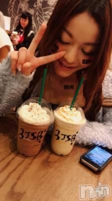 長野ガールズバーCAFE & BAR ハピネス(カフェ アンド バー ハピネス) らん(22)の1月7日写メブログ「成人式おめでとうございます!」