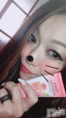 長野ガールズバーCAFE & BAR ハピネス(カフェ アンド バー ハピネス) らん(22)の2月19日写メブログ「ハンドクリーム必須!笑」
