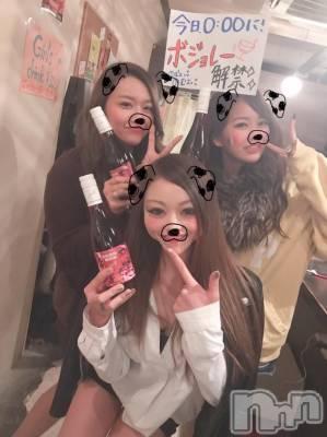 長野ガールズバーCAFE & BAR ハピネス(カフェ アンド バー ハピネス) らん(23)の11月16日写メブログ「ロゼ風味♡♡」