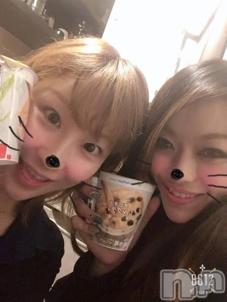 長野ガールズバーCAFE & BAR ハピネス(カフェ アンド バー ハピネス) の2018年4月25日写メブログ「営業時間20時からです!」