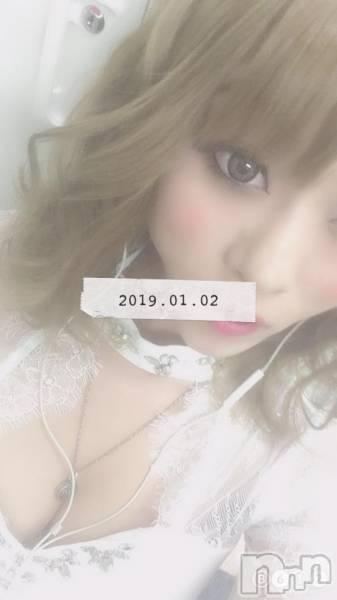 長野ガールズバーCAFE & BAR ハピネス(カフェ アンド バー ハピネス) らんの1月13日写メブログ「16日から♡♡」