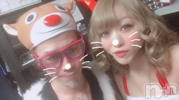 長野ガールズバーCAFE & BAR ハピネス(カフェ アンド バー ハピネス) らんの1月16日写メブログ「本日」