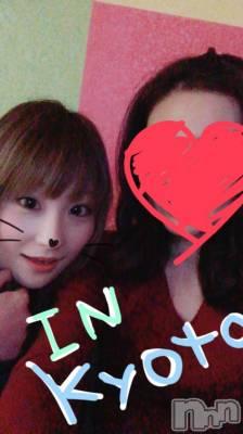 長野ガールズバーCAFE & BAR ハピネス(カフェ アンド バー ハピネス) れいなの1月22日写メブログ「おやすみちゅー」