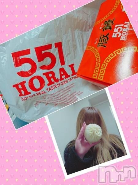 長野ガールズバーCAFE & BAR ハピネス(カフェ アンド バー ハピネス) れいなの1月26日写メブログ「551の」