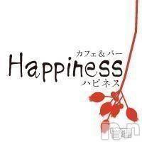 長野ガールズバーCAFE & BAR ハピネス(カフェ アンド バー ハピネス) るなの1月30日写メブログ「(°Д°)//」