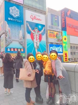 長野ガールズバーCAFE & BAR ハピネス(カフェ アンド バー ハピネス) るなの2月17日写メブログ「旅をしてまふまふ〜」