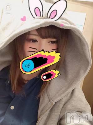 長野ガールズバーCAFE & BAR ハピネス(カフェ アンド バー ハピネス) るなの4月14日写メブログ「雨だァ!!!!」