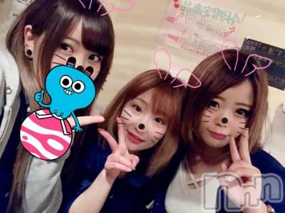 長野ガールズバーCAFE & BAR ハピネス(カフェ アンド バー ハピネス) るなの4月21日写メブログ「こんばんぬ!!!」