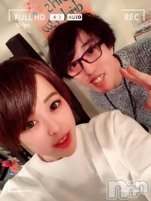 長野ガールズバーCAFE & BAR ハピネス(カフェ アンド バー ハピネス) ゆき(21)の12月12日写メブログ「Happiness♡…//」