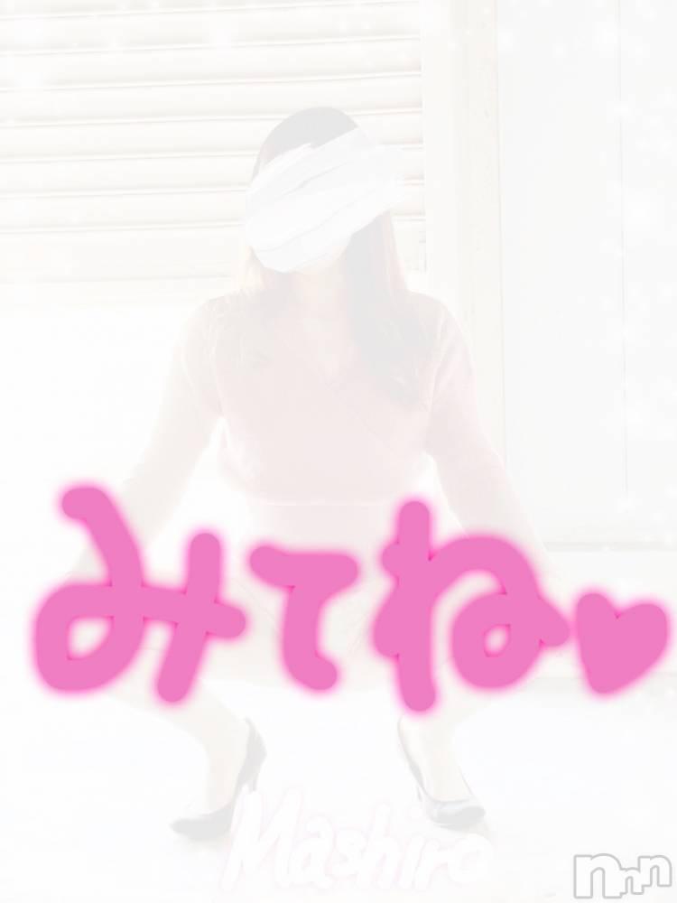 新潟デリヘルオンリーONE(オンリーワン) ましろ★透明感溢れる極上美(30)の4月14日写メブログ「ひみつ日記♡」