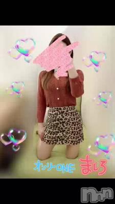 新潟デリヘル オンリーONE(オンリーワン) ましろ★透明感溢れる極上美(30)の6月5日動画「今日のまっしー(36.2℃)」