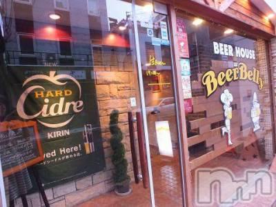 殿町居酒屋・バー BeerBelly(ビアベリー)の店舗イメージ枚目