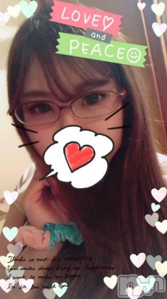 新潟ソープ本陣(ホンジン) そら(24)の10月16日写メブログ「おれい☆」