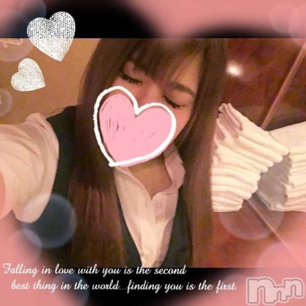 新潟ソープ本陣(ホンジン) そら(24)の10月17日写メブログ「おはおは☆」