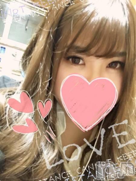新潟ソープ本陣(ホンジン) そら(24)の10月18日写メブログ「おれい☆」