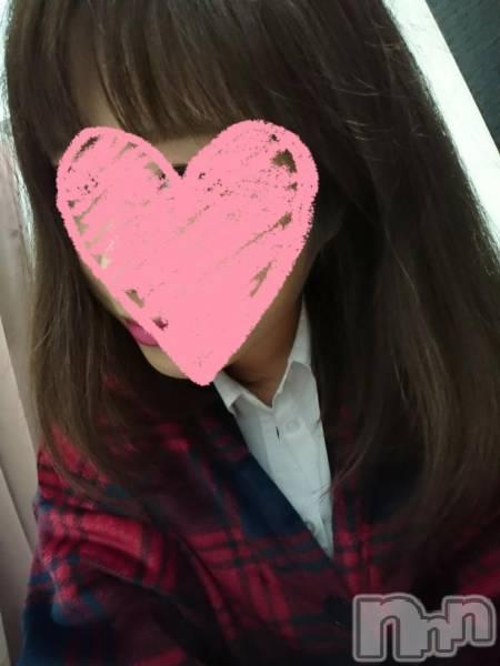 新潟手コキCECIL新潟店(セシルニイガタテン) 新人 さよ(24)の11月16日写メブログ「着る毛布」
