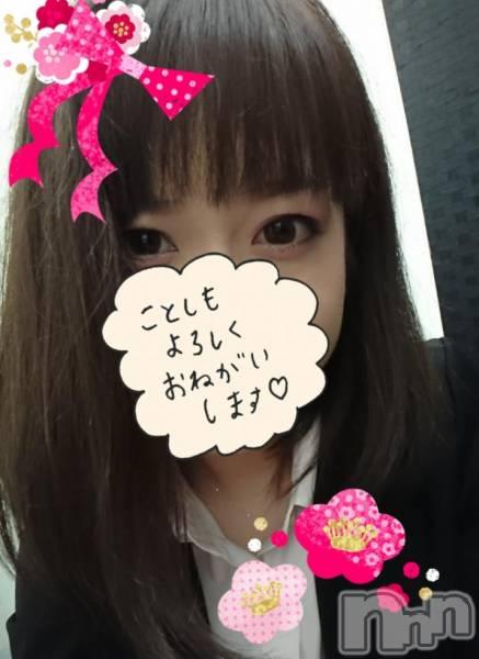 新潟手コキCECIL新潟店(セシルニイガタテン) 新人 さよ(24)の1月2日写メブログ「2018さよ」