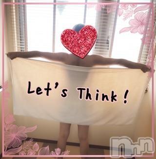 上田人妻デリヘルBIBLE~奥様の性書~(バイブル~オクサマノセイショ~) ★なつみ★(36)の2019年3月11日写メブログ「 Let's  Think」