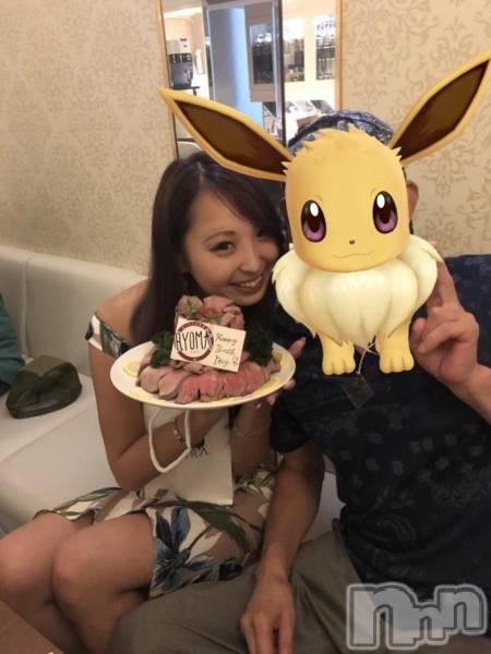 古町クラブ・ラウンジclub Lily -クラブリリィ-(クラブリリィ) ママ もえの9月20日写メブログ「ケーキが…!まさかの!!!」