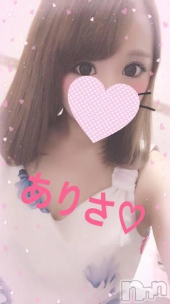 長岡デリヘルROOKIE(ルーキー) 新垣ありさ(22)の8月15日写メブログ「おはよう(*¨*)」