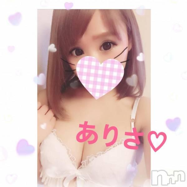 長岡デリヘルROOKIE(ルーキー) 新垣ありさ(22)の8月15日写メブログ「おれい☆」