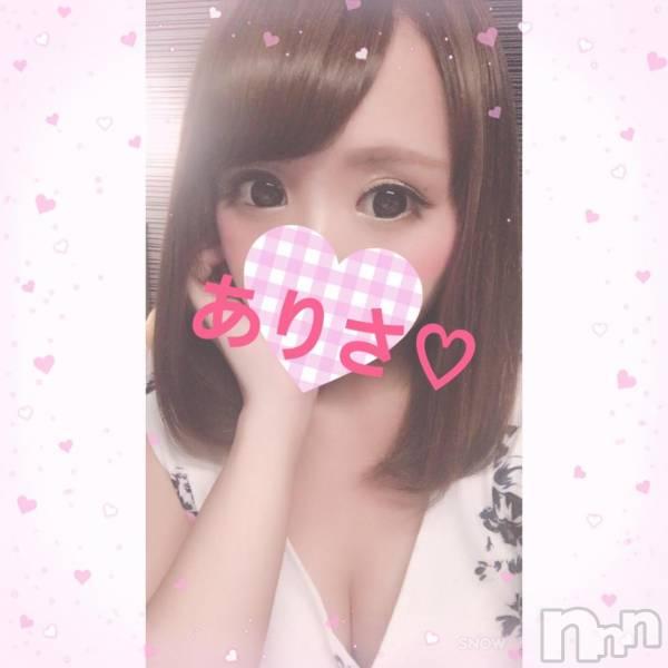 長岡デリヘルROOKIE(ルーキー) 新垣ありさ(22)の8月17日写メブログ「ありさ☆」
