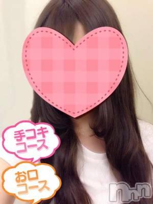 みそら(18) 身長148cm、スリーサイズB84(C).W55.H84。新潟手コキ CECIL新潟店在籍。