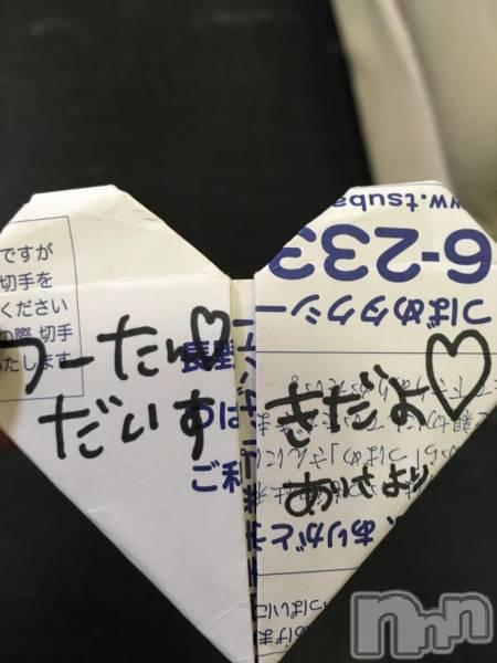 権堂キャバクラCLUB S NAGANO(クラブ エス ナガノ) 司の2月23日写メブログ「❤️」