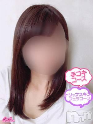 ゆめの(20) 身長156cm、スリーサイズB90(F).W56.H82。新潟手コキ CECIL新潟店在籍。