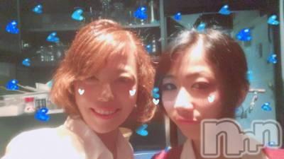 古町ガールズバーカフェ&バー KOKAGE(カフェアンドバーコカゲ) ゆきこの8月15日写メブログ「日本酒大好きー♡」