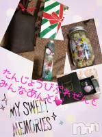 ともだちに感謝!(*´ー`*人)