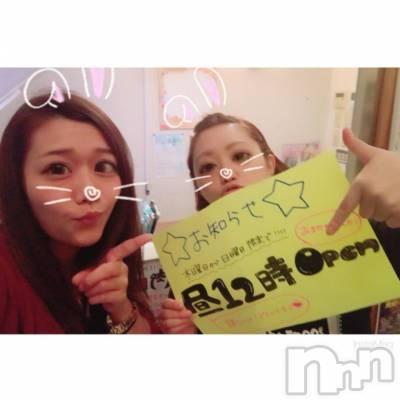 長野市ガールズバー CAFE & BAR ハピネス(カフェ アンド バー ハピネス) あきの画像(1枚目)