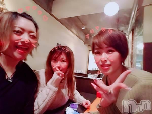 長野ガールズバーCAFE & BAR ハピネス(カフェ アンド バー ハピネス) あきの2月14日写メブログ「2月14日 18時34分の写メブログ」