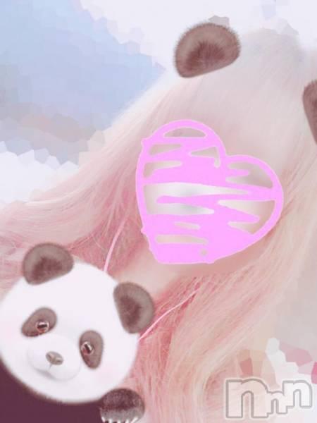 古町クラブ・ラウンジNew club PROUDIA(ニュークラブ プラウディア) 桃杏の9月26日写メブログ「茶碗蒸し」