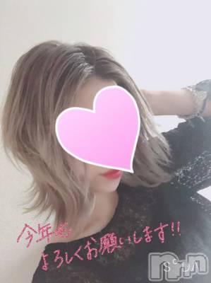 三条デリヘル シュガーアンドブルーム #るい(23)の1月1日写メブログ「Happy new year !🐮」