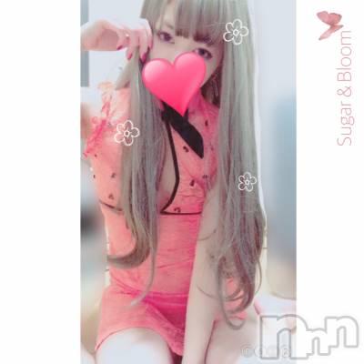 三条デリヘル シュガーアンドブルーム #るい(23)の6月7日写メブログ「出勤~!」