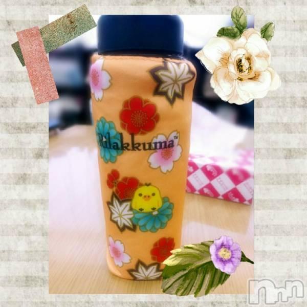 松本デリヘルPrecede(プリシード) しおり(25)の4月24日写メブログ「お茶がおいしい!」