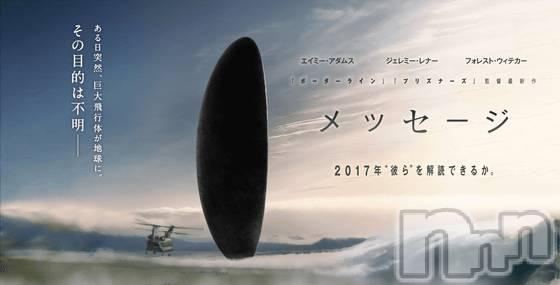 松本デリヘルPrecede(プリシード) しおり(25)の5月24日写メブログ「久しぶりの映画☆」