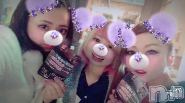 長野ガールズバーCAFE & BAR ハピネス(カフェ アンド バー ハピネス) あやの1月24日写メブログ「今夜は、、♡」